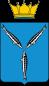 Герб Саратовской области1.png